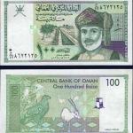 ธนบัตรประเทศ โอมาน ชนิดราคา 100 BAISA (ไบซา) รุ่นปี พ.ศ. 2538 หรือ ค.ศ. 1995