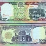 ธนบัตรประเทศ อัฟกานิสถาน ชนิดราคา 5,000 AFGHANIS รุ่นปี พ.ศ.2536 (ค.ศ.1993)