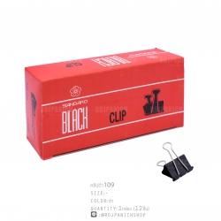 คลิปดำ109B