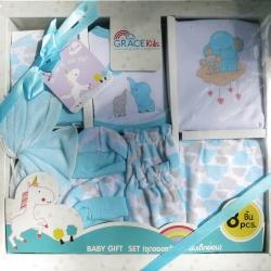 Baby Gift Set 8 PCS. Blue