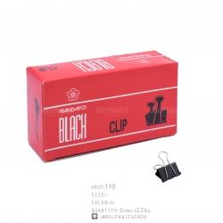 คลิปดำ110B