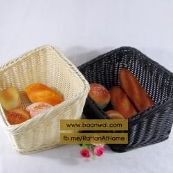 ตะกร้าหวายเทียม ถาดหวายใส่ขนมปัง ตะกร้าสาน