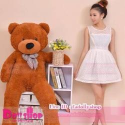 ตุ๊กตาหมียิ้ม brown 1.6 เมตร