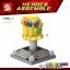เลโก้จีน SY.1099-1 ชุด Infinity Gauntlet มณีครบ (สินค้ามือ 1 ไม่มีกล่อง)