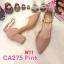รองเท้าแฟชั่น ส้นเตี้ย รัดข้อ แต่งอะไหล่ทองสวยรัดข้อสวยหรู หนังนิ่ม ทรงสวย สูงประมาณ 2.5 นิ้ว ใส่สบาย แมทสวยได้ทุกชุด (CA275) thumbnail 1