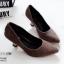 รองเท้าคัทชู ส้นเตี้ย หนังสักหราดแท้ หน้าเรียวสวยเรียบหรูสไตล์ปราด้า ส้นเหลี่ยมสวยเก๋ไม่เหมือนใคร หนังนิ่ม ทรงสวย สูงประมาณ 2 นิ้ว ใส่สบาย แมทสวยได้ทุกชุด (10172) thumbnail 2