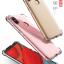 เคสใสกันกระแทก Xiaomi Redmi S2 PZOZ TPU Case (เคสนิ่ม) thumbnail 3