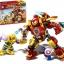 เลโก้จีน SY.1108 ชุด Avenger Infinity War The Hulkbuster VS Thanos