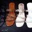 รองเท้า แตะแฟชั่น แบบสวม แต่งหนังเส้นลายฉลุสวยเก๋สไตล์แอร์เมส หนังนิ่ม ทรงสวย ใส่สบาย แมทสวยได้ทุกชุด (MR27) thumbnail 3