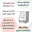 *20ซอง Wemix อาหารเสริมเพื่อสุขภาพและความงาม เห็นผลใน1กล่อง thumbnail 12