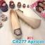 รองเท้าคัทชู ส้นเตารีด แต่งอะไหล่สวยหรู หนังนิ่ม ทรงสวย สูงประมาณ 2 นิ้ว ใส่สบาย แมทสวยได้ทุกชุด (CA277) thumbnail 1