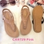 รองเท้าแตะแฟชั่น แบบหนีบ รัดส้น แต่งคลิสตัลสวยหรู พื้นนิ่ม รัดส้นยางยืดนิ่มกระชับเท้า ใส่สบาย แมทสวยได้ทุกชุด (CA9729) thumbnail 1