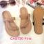 รองเท้าแตะแฟชั่น แบบสวมนิ้วโป้ง คาดหน้าเฉียงแต่งอะไหล่สวยหรู พื้นนิ่ม ใส่สบาย แมทสวยได้ทุกชุด (CA9730) thumbnail 1