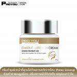 PRO YOU Ginseng Nutrition Cream 60g (ครีมบำรุงผิวหน้าที่อุดมไปด้วยสารสกัดจากโสม (Panax Ginseng) ช่วยทำลายอนุมูลอิสระ ปรับสภาพผิวให้เต่งตึง แลดูอ่อนกว่าวัย)