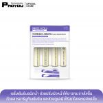 PRO YOU Whitening Arbutin Fluid Concentrate 2mlx4 (เซรั่มเข้มข้นชนิดน้ำ ช่วยปรับผิวหน้าให้ขาวกระจ่างใสขึ้นด้วยสารอาร์บูตินเข้มข้น และช่วยดูแลผิวให้สดใสและเปล่งปลั่ง)