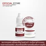 PRO YOU Wrinkle Peptide Double Collection 5ml+5g (ครีมและเซรั่มบำรุงผิวหน้าที่มีประสิทธิภาพในการช่วยกระตุ้นการทำงานของคอลลาเจนในเซลล์ผิว และปรับลดริ้วรอยให้จางลงพร้อมเพิ่มความชุ่มชื้น)