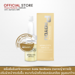 PRO YOU Wrinkle BTX Ampoule 8ml (เซรั่มเข้มข้นสกัดจากดอก Sickle Neofinetia (ดอกหญ้าเกาหลี) ปรับผิวหน้ากระชับขึ้น เหมาะกับผิวเหี่ยวย่นหย่อนคล้อย รูขุมขนกว้าง ให้ความรู้สึกผิวหน้าตึงและกระชับขึ้นทันทีเมื่อทาประมาณ 5-10 นาที)