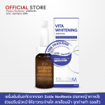 PRO YOU M Vita Whitening Ampoule 15ml (เซรั่มเข้มข้นสกัดจากดอก Sickle Neofinetia (ดอกหญ้าเกาหลี) ช่วยปรับผิวหน้าให้ขาวกระจ่างใส ลดเลือนฝ้า จุดด่างดำ รอยสิว)