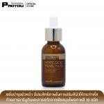 PRO YOU White Gold Pearl Fluid 30ml (เซรั่มบำรุงผิวหน้า มีประสิทธิภาพในการปรับสีผิวให้กระจ่างใส ด้วยสารอาร์บูตินและสารสกัดจากพืชสมุนไพรเกาหลี 10 ชนิด)