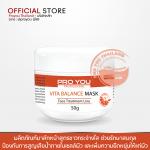 PRO YOU Vita Balance Mask 50g (ผลิตภัณฑ์มาส์กหน้าเพื่อผิวกระจ่างใส ช่วยรักษาสมดุลและป้องกันการสูญเสียน้ำภายในเซลล์ผิว และเพิ่มความยืดหยุ่นให้แก่ผิว)