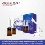 PRO YOU M Vita Whitening Ampoule 8mlx10 (เซรั่มเข้มข้นสกัดจากดอก Sickle Neofinetia (ดอกหญ้าเกาหลี) ช่วยปรับผิวหน้าให้ขาวกระจ่างใส ลดเลือนฝ้า จุดด่างดำ รอยสิว)
