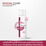 PRO YOU Aroma AC Skin Toner 30ml (ผลิตภัณฑ์โทนเนอร์เช็ดทำความสะอาดและปรับสภาพผิวหน้า ก่อนขั้นตอนการบำรุง สูตรสำหรับผู้ที่มีปัญหาสิวและมีผิวมัน ช่วยปรับค่า PH ของผิวหน้าให้มีความสมดุลกัน)