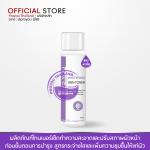 PRO YOU Whitening Skin Toner 30ml (ผลิตภัณฑ์โทนเนอร์เช็ดทำความสะอาดและปรับสภาพผิวหน้า ก่อนขั้นตอนการบำรุง สูตรกระจ่างใสและเพิ่มความชุมชื้นให้แก่ผิว)