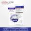 PRO YOU M Vita & Sc Full Care Cream 50g (ครีมบำรุงผิวสำหรับผิวแพ้ง่าย ช่วยบำรุงผิวเพื่อความกระจ่างใสและลดเลือนริ้วรอยในหนึ่งเดียว ช่วยเพิ่มความชุ่มชื้นและทำให้ผิวแข็งแรงขึ้น) thumbnail 1