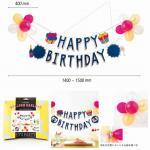 ป้ายตกแต่ง Happy Birthday
