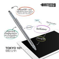 tokyo 101 東京 by writertoy สไตลัสเอนกประสงค์ 9 in 1