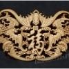 ไม้แกะศิลปะจีน-ห้าค้างคาวกับอักษรมงคล 26.5cm