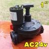 "Solenoid valve AC24v ระบบน้ำ 1""นิ้ว"