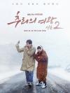 DVD/V2D Queen of Mystery / Mystery Queen (Season 2) 4 แผ่นจบ (ซับไทย)