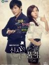 DVD/V2D A Gentleman's Dignity / Gentleman's Class / Gentleman's Club โสด กะล่อน ปลิ้นปล้อนคูณ 4 4 แผ่นจบ (พากย์ไทย)