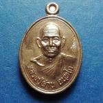 เหรียญเม็ดฟัก หลวงปู่ผ่าน ฉันทโก วัดป่าโพธิ์แก้ว 2 ปราจีนบุรี เนื้อทองแดง รุ่นพิเศษ ปี2556