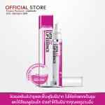 PRO YOU Vita CC Lip Essence 15ml (ลิปเอสเซ้นส์บำรุงริมฝีปากไม่ให้แห้งแตกเป็นขุย และให้สีชมพูอ่อนใสช่วยทำให้ริมฝีปากคุณแลดูอวบอิ่ม)