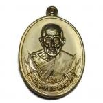 เหรียญพระครูดิตถารามคณาศัย หลวงพ่อชม รุ่นฉลองมณฑพ่อท่านชม 2553