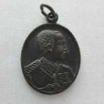 เหรียญ จปร รัชกาลที่ 5 วัดศรีสุดาราม พศ 2536 จ.ฉะเชิงเทรา