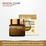 PRO YOU Bright Gold Pearl Cream 60g (ครีมบำรุงผิวหน้าที่อุดมด้วยสารสกัดจากสมุนไพรเกาหลี 10 ชนิด ช่วยบำรุงผิวอย่างล้ำลึก และปรับผิวให้เรียบเนียนกระจ่างใสขึ้น)