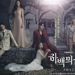 DVD/V2D Bride of The Water God / The Bride of Habaek 4 แผ่นจบ (ซับไทย)