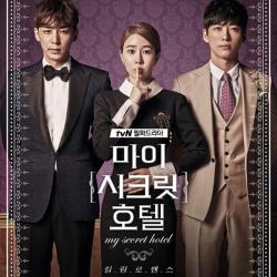 DVD/V2D My Secret Hotel 4 แผ่นจบ (ซับไทย) *fan sub