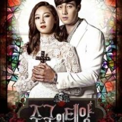 DVD/V2D The Master's Sun / Master of The Sun รักป่วน วิญญาณหลอน 5 แผ่นจบ (2 ภาษา) *ซับจากร้านโม