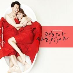 DVD/V2D It's Okay, That's Love / It's Alright, It's Love ถ้ารักกัน มันก็โอเค 4 แผ่นจบ (ซับไทย)