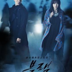 DVD/V2D OCN Black (KR) 5 แผ่นจบ (ซับไทย)