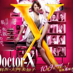 DVD/V2D Doctor X 2014 / Gekai Daimon Michiko (Season 3) หมอซ่าส์พันธุ์เอ็กซ์ (ปี 3) 3 แผ่นจบ (ซับไทย)