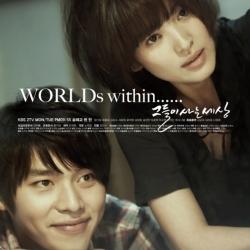 DVD/V2D Worlds Within / The World They Live In รักนี้ไม่ต้องมีบท 4 แผ่นจบ (ซับไทย)