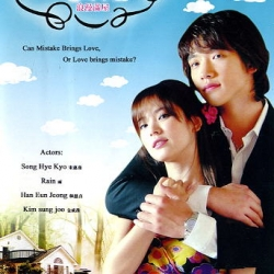 DVD Full House สะดุดรักนายซุปตาร์ (วุ่นรัก บ้านซุปตาร์ / สะดุดรัก...ที่พักใจ) 8 แผ่นจบ (Master 2 ภาษา)