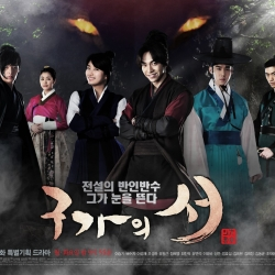 DVD/V2D Kang Chi, the Beginning / Gu Family Book คังชิ คัมภีร์ตระกูลจิ้งจอก 6 แผ่นจบ (ซับไทย) *ซับจากร้านโม