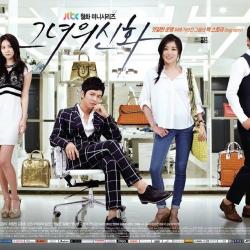 DVD/V2D Love in Her Bag / Her Legend ภารกิจรักฉบับกระเป๋า 5 แผ่นจบ (ซับไทย)