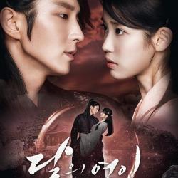 DVD/V2D Moon Lovers : Scarlet Heart Ryeo ข้ามมิติลิขิตสวรรค์ 5 แผ่นจบ (พากย์ไทย)